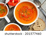 roasted red pepper and carrot... | Shutterstock . vector #201577460