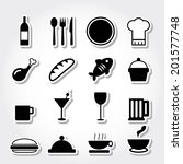 food and drink icons. kitchen... | Shutterstock .eps vector #201577748