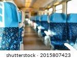 sun shines on empty seats in...   Shutterstock . vector #2015807423