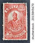 Ethiopia   Circa 1931  ...