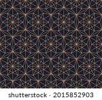 vector abstract oriental... | Shutterstock .eps vector #2015852903