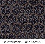 vector seamless geometric... | Shutterstock .eps vector #2015852906