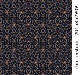 vector abstract oriental... | Shutterstock .eps vector #2015852909