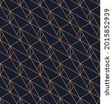 vector seamless geometric... | Shutterstock .eps vector #2015852939