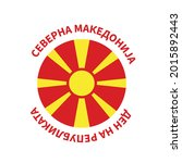 north macedonia republic day...   Shutterstock .eps vector #2015892443