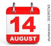Calendar On White Background....