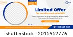 horizontal banner template with ... | Shutterstock .eps vector #2015952776