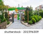 madrid  spain   jun 19  2014 ... | Shutterstock . vector #201596309