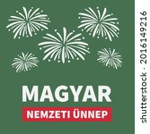 hungary national day typography ...   Shutterstock .eps vector #2016149216