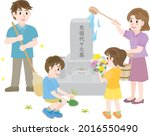 a family of 4 visiting and... | Shutterstock .eps vector #2016550490