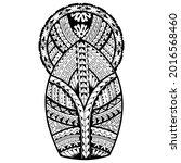polynesian arm tattoo. redrawn... | Shutterstock .eps vector #2016568460