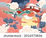 Chinese Valentine's Day Cowherd ...