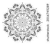 flower mandala. islam  arabic ... | Shutterstock .eps vector #2016745289