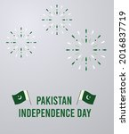 pakistan independence day with...   Shutterstock .eps vector #2016837719
