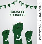pakistan zindabad.close fisted...   Shutterstock .eps vector #2016839483
