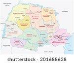 parana administrative map | Shutterstock .eps vector #201688628