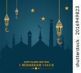 islamic happy new year designs  ...   Shutterstock .eps vector #2016949823
