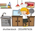 little chef with kitchen... | Shutterstock .eps vector #2016987626