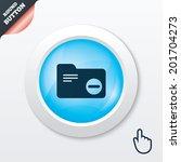 delete document folder sign....