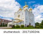 Bryansk  Russia   July 05  2021 ...
