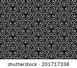 ornamental seamless pattern.... | Shutterstock .eps vector #201717338