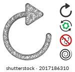mesh rotation web symbol vector ... | Shutterstock .eps vector #2017186310