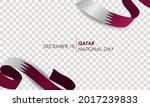 national qatar day  december 18 ...   Shutterstock .eps vector #2017239833