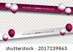 national qatar day  december 18 ...   Shutterstock .eps vector #2017239863