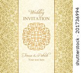 baroque wedding invitation ... | Shutterstock .eps vector #201736994