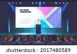 a male speaker speaks behind...   Shutterstock .eps vector #2017480589