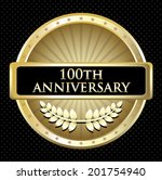 One Hundredth Anniversary Emblem