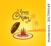illustration of happy onam... | Shutterstock .eps vector #2017594169
