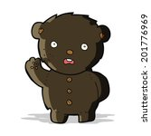 cartoon unhappy black teddy bear | Shutterstock .eps vector #201776969