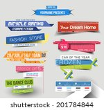 collection of sale discount... | Shutterstock .eps vector #201784844