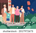 asian family watching for... | Shutterstock .eps vector #2017972673