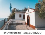 Agios Ioannis Church On...