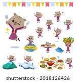 a set of boar girl on food...   Shutterstock .eps vector #2018126426