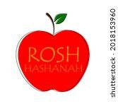 rosh hashanah jewish new year...   Shutterstock .eps vector #2018153960