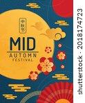 the mid autumn festival banner...   Shutterstock .eps vector #2018174723