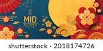 the mid autumn festival banner...   Shutterstock .eps vector #2018174726