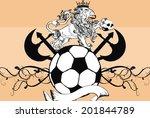 lion heraldic coat of arms... | Shutterstock .eps vector #201844789