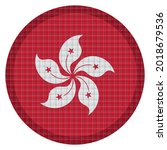 national flag of hong kong with ... | Shutterstock .eps vector #2018679536