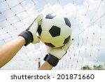 goalkeeper used hands for... | Shutterstock . vector #201871660