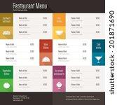 restaurant menu. flat design | Shutterstock .eps vector #201871690