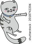 cute cat drawing hand drawn... | Shutterstock .eps vector #2018742206