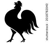 cock  cockerel  rooster  a...   Shutterstock .eps vector #2018782040