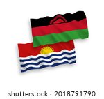 national vector fabric wave... | Shutterstock .eps vector #2018791790