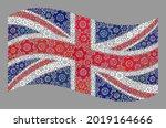 mosaic waving united kingdom... | Shutterstock .eps vector #2019164666