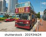 hongkong  september 8 2013 ... | Shutterstock . vector #201934624