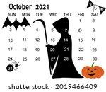 calendar planner for the month... | Shutterstock .eps vector #2019466409